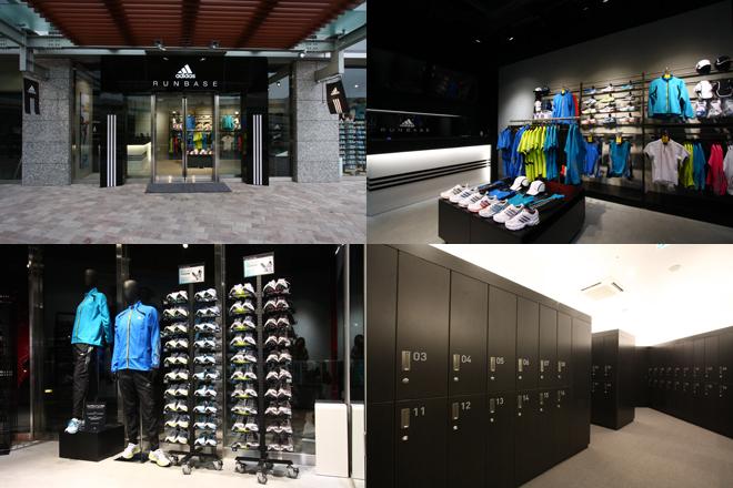 magasin adidas