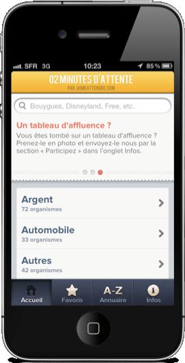 appli-accueil-2