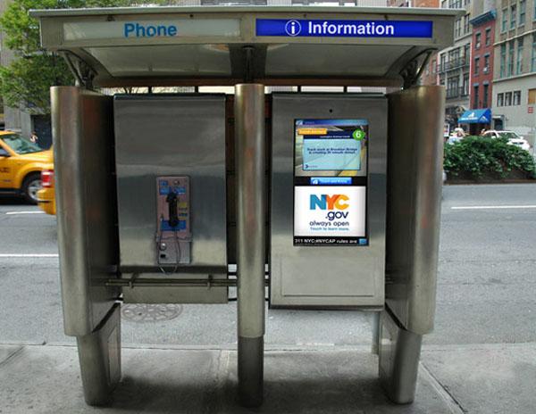 smartscreen-by-new-york-city-247