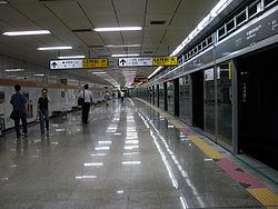 250px-SMRT_Seoul_Subway_Line_6_Digital_Media_City_Station_Platform