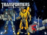 Transformers-3-Hasbro-phase-1_gullipedia_archives